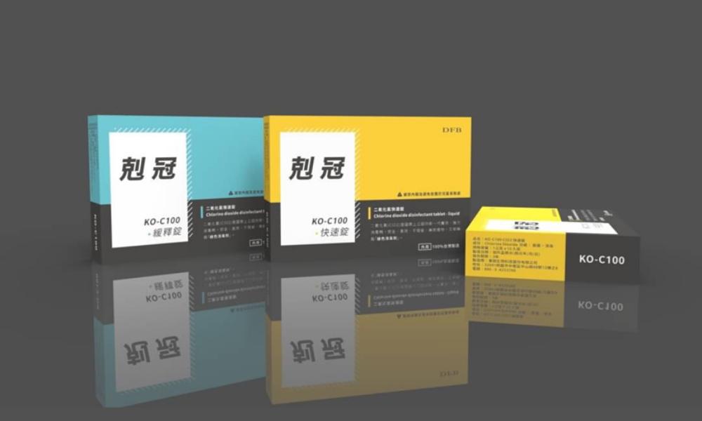 剋冠KO-C100快速錠(10顆/盒)