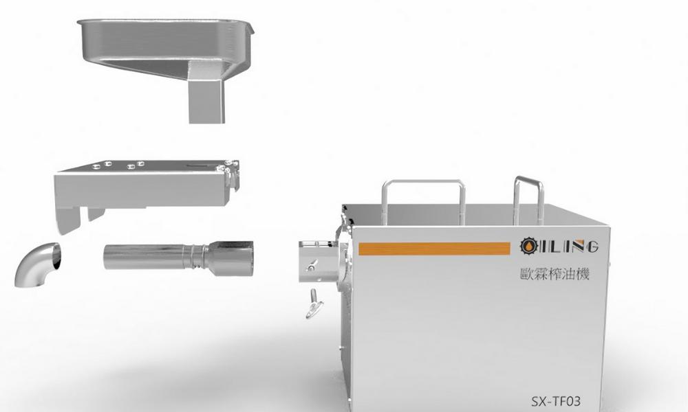 歐霖(oiling)榨油機SX-TF03